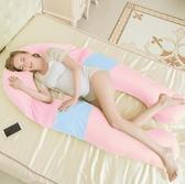護腰側睡枕墊腳枕芯抱枕靠