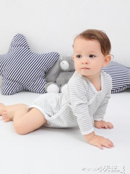 包屁衣 新生兒包屁衣秋冬睡衣嬰兒打底三角哈衣長袖護肚男女寶寶連體衣厚【】新年禮物