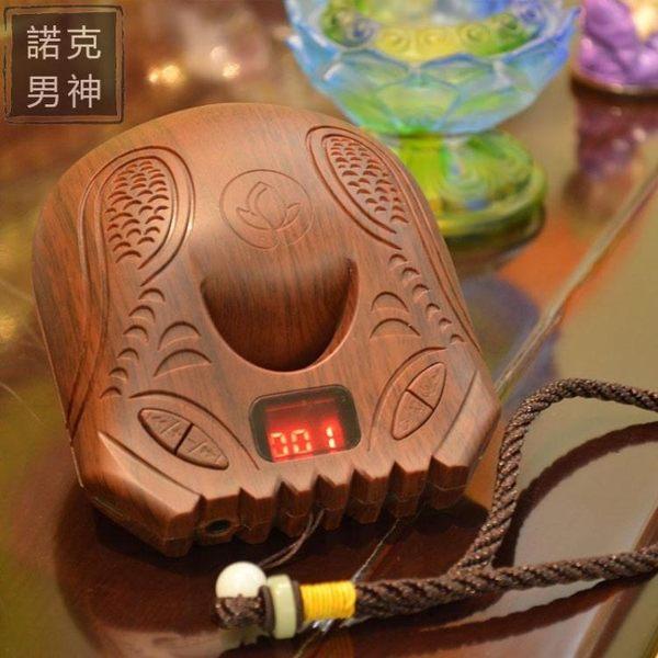 念佛機 木魚念佛機唱佛機播經機結緣可充電佛歌佛經播放機 實用交換禮物