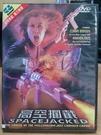 挖寶二手片-J11-069-正版DVD*電影【高空攔截】科賓本森*AMANDA PAYS
