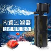 魚缸過濾器潛水泵三合一過濾設備氧氣泵內置過濾器家用魚缸增氧泵 CJ4838『毛菇小象』