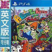 PS4 動感小子 重製版(英文版)