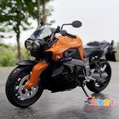 俊基1:12寶馬K1300R金屬油箱摩托模型仿真擺件合金車模型成人收藏