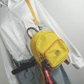 新款女包撞色雙肩包女韓版迷你小包包 後背包 都市韓衣