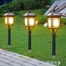 太陽能燈 太陽能燈戶外庭院燈家用室外景觀花園別墅LED防水草地插式草坪燈 MKS阿薩布魯
