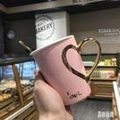 創意個性潮流咖啡馬克杯女陶瓷帶蓋勺情侶款杯子一對家用早餐水杯 XN1004『男神港灣』
