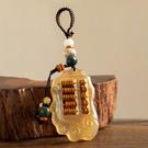 手機掛飾-天然羊角如意算盤名牌鑰匙扣4款73xd21【時尚巴黎】