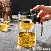 飄逸杯玻璃茶壺耐高溫泡茶器耐熱全拆洗玲瓏杯養生壺過濾內膽茶具 滿天星
