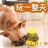 狗狗玩具耐咬小狗球漏食球解悶磨牙幼犬寵物逗狗用品【倪醬小舖】