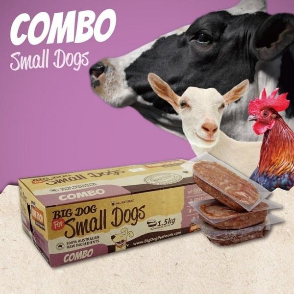 『寵喵樂旗艦店』【1盒12片入】澳洲BIG DOG(BARF)巴夫《犬用生食肉餅-小鮮肉(綜合口味)》1.5kg