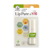 MENTHOLATUM曼秀雷敦 Lip Pure天然植物潤唇膏(無香料) 4g【寶雅】