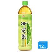 光泉冷泡茶-春釀綠茶(微甜)1235ml*12入/ 箱【愛買】