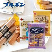 日本 BOURBON 北日本 蘿蔓捲餅乾 焦糖蘿蔓捲餅乾 蘿蔓捲 北日本蘿蔓捲 餅乾 點心 日本餅乾