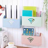 路由器收納盒壁掛免打孔理線盒電線電視機頂盒臥室客廳wifi置物架【名創家居生活館】