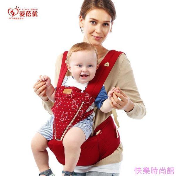 愛蓓優嬰兒背帶前抱式寶寶腰凳四季通用多功能新初生兒童小孩坐登