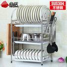 304不銹鋼碗架三層碗碟瀝水架筷子砧板架...