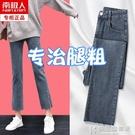 牛仔風格 牛仔褲女褲子秋冬2020年新款秋季高腰顯瘦百搭黑色寬松直筒 快意購物網