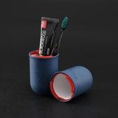 旅行牙杯洗漱杯牙刷牙膏便攜套裝出差旅游常備用品收納盒漱口杯包 快速出貨
