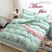 《DUYAN竹漾》天絲絨單人床包二件組- Mint cube