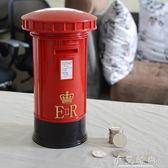 創意個性復古郵筒燈充電台燈觸控觸摸調光LED燈存錢罐大碼儲蓄罐 小艾時尚