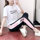 韓版運動套裝女夏季新款時尚洋氣潮流寬鬆大碼短袖跑步休閒兩件套