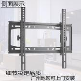 雙十二8折下殺液晶電視機掛架通用壁掛顯示器支架可調節角度伸縮背架掛墻萬能架
