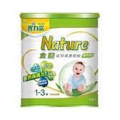 《限宅配》豐力富 Nature1-3歲 兒童奶粉 1.5kg【新高橋藥局】