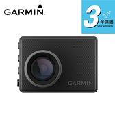 GARMIN Dash Cam 47 1080P/140度廣角行車記錄器