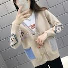 開衫女外套針織二八月秋裝上衣2020年新款短款韓版秋冬外搭毛衣女 快速出貨
