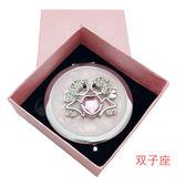 萬聖節大促銷 韓國隨身便攜化妝鏡 十二星座時尚小鏡子 簡約雙面折疊圓形梳妝鏡