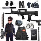 兒童電動玩具槍套裝 cos小軍人MP5男...