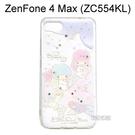 雙子星空壓氣墊鑽殼 [夢工廠] ASUS ZenFone 4 Max (ZC554KL) 5.5吋【三麗鷗正版授權】