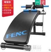 仰臥起坐健身器材家用多功能訓練套裝運動輔助器腹肌板igo生活優品