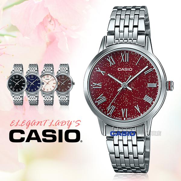 CASIO 卡西歐 手錶專賣店 LTP-TW100D-4A 女錶 不鏽鋼錶帶 防水  一觸三摺錶扣