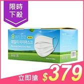 韓國Re:Soom 成人防護口罩(50入)盒裝【小三美日】原價$399