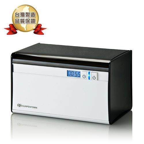 【尚朋堂】『免運費』  家用超音波清洗機  UC-600L / UC600L 適合清洗手錶、眼鏡、金飾