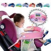 汽車安全座椅餐盤畫畫桌吃飯桌兒童推車桌盤-JoyBaby