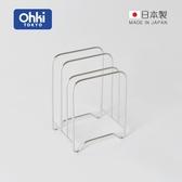【日本大木金屬】Outline 日製究極鏤線18-8不鏽鋼三層砧板架單一規格