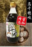 高千穗峽麵味露-香菇 500ML