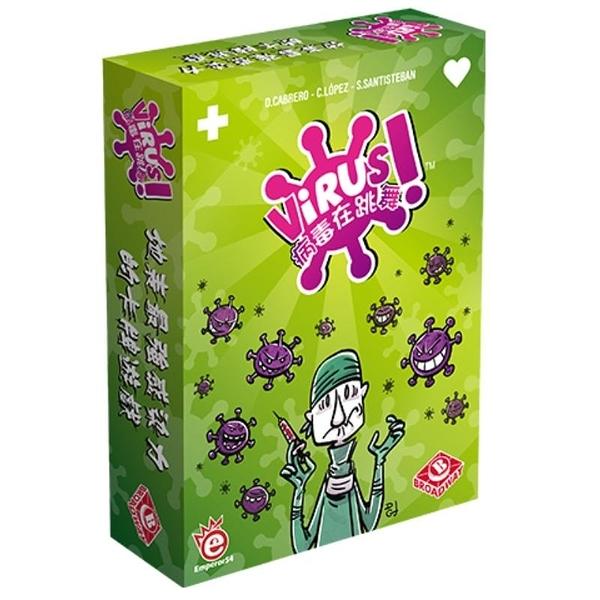『高雄龐奇桌遊』 病毒在跳舞 Virus 繁體中文版 正版桌上遊戲專賣店
