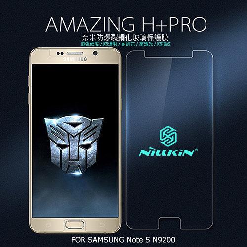 ☆愛思摩比☆ SAMSUNG Note 5 N9200/N9208 Amazing H+ 防爆鋼化玻璃貼