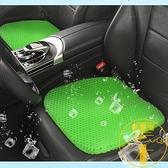 汽車坐墊涼墊透氣蜂窩凝膠可愛硅膠制冷單片座墊【雲木雜貨】