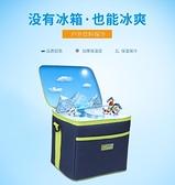 保溫箱戶外冰包冰袋保溫包飯盒便當包外賣保溫箱保溫袋保鮮冷藏食品 YJT【全館免運】