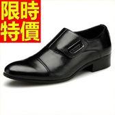 男真皮皮鞋-牛皮經典英倫風紳士男鞋子58w26【巴黎精品】