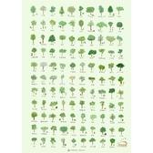 109木作之森海報