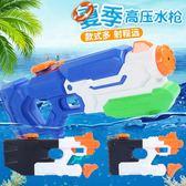 新款抽拉式高壓兒童水槍玩具 小孩夏日戲水玩具槍玩水槍超大容量igo 衣櫥の秘密
