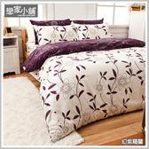 床包 / 雙人特大【幻紫羅蘭】含兩件枕套  100%精梳棉  戀家小舖台灣製