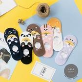 正韓直送【K0390 】韓國襪子 穿著帽T的可愛柴犬隱形襪 韓妞必備隱形襪 百搭純色襪 阿華有事嗎