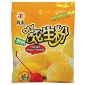 日正 炒熟 花生粉 150g【康鄰超市】
