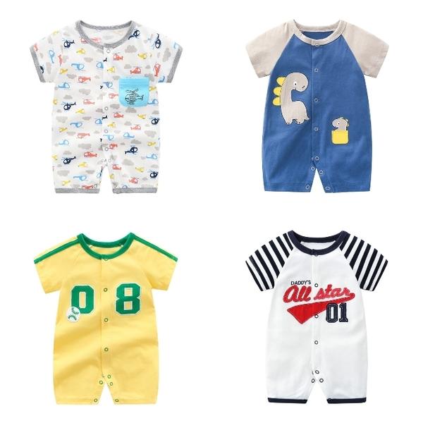 嬰兒短袖連身衣 春夏兔裝 寶寶童裝 棉質嬰兒服 NT1363 好娃娃